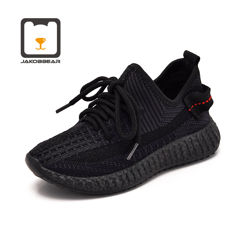Kids Sneakers Ultra Breathable Athletic Running Walking Casual Shoes Girls Boys
