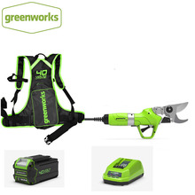 Electric Pruning Scissors Shears Profession Lithium-Battery Garden Cordless Greenworks 40v