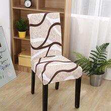 Съемный моющийся чехол для стула многофункциональный приятный