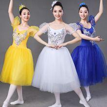 Элегантное женское балетное танцевальное платье для девушек