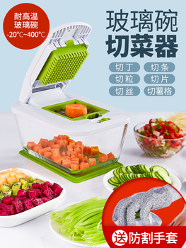 More Function Kitchen Cut Up Vegetables Artifact Potato Cutting And Wire Cutting Insert Eraser Household Diced Grain Fruits