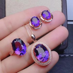 Image 4 - KJJEAXCMY fine jewelry 925 sterling silver inlaid Amethyst necklace pendant earring ring Womens suit popular