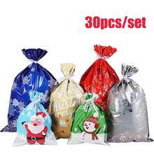 30 sztuk torby na prezenty świąteczne różne style opakowanie na prezent na boże narodzenie torby na prezenty Favor woreczki na świąteczne wesele 2020 nowy rok