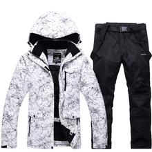 -30 męskie damskie zestawy garniturów śnieżnych Outdoor narciarstwo nosić odzież snowboardowa wodoodporne zimowe kurtki narciarskie spodnie śnieżne tanie tanio BONJEAN COTTON AQ5099 Z kapturem Skiing Pasuje prawda na wymiar weź swój normalny rozmiar Wodoodporna Oddychające Wiatroszczelna