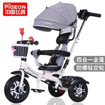 цена на New Arrival Good Price Ride On Bike Also Tricycle Bicycle Cart Baby Stroller Children 1-3-5 Years Old Children's Bicycle