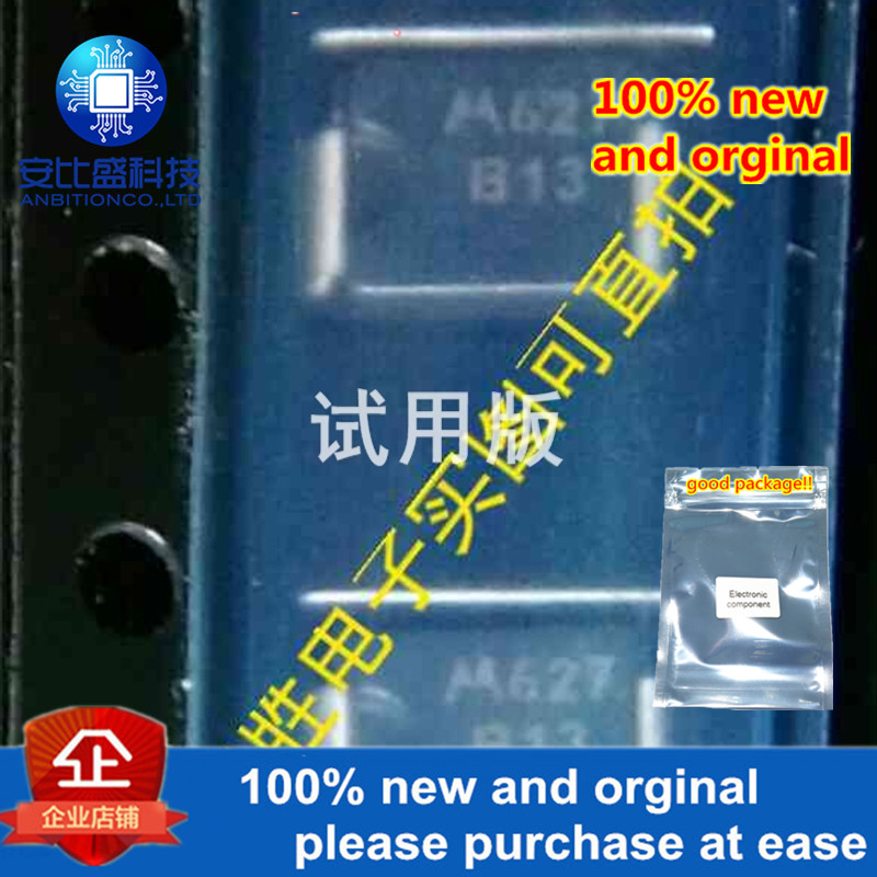 30pcs 100% New And Orginal MBRS130T3 DO214AA SILK-SCREEN B13 In Stock