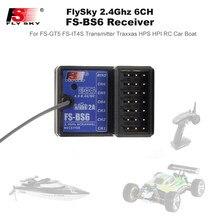 FlySky FS-BS6 alıcı 2.4Ghz 6CH AFHDS2 için FlySky FS-GT5 FS-IT4S verici