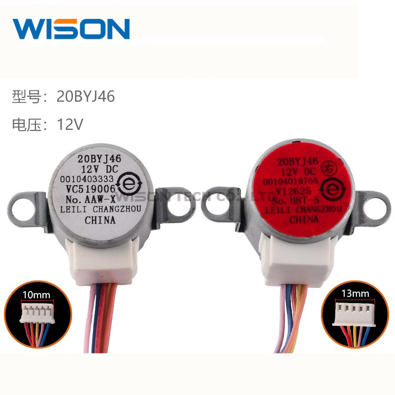 20BYJ46 12V 5 WIRES FREE SHIPPING NEW AND ORIGINAL Air conditioning Stepper motor Synchronous scavenging motor