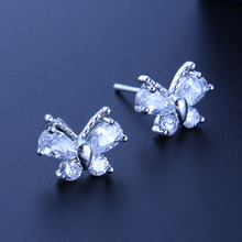 Butterfly Earrings for Women Korean Fashion Simple Shiny S925 Silver Pin Jewelry Female Anti Allergy Stud Accessories