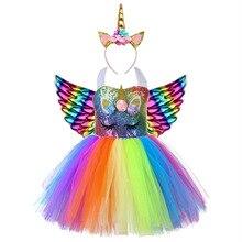 Sevimli çocuklar Unicorn tema doğum günü partisi Unicorn elbise kız gökkuşağı pullu üst noel elbise bebek kız Unicorn bebek giysileri