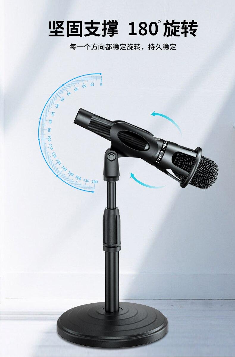 Mini Foldable Desk Microphone Stand Adjustable Microphone Bracket Support Mount Holder Mic Microphone Bracket Support 24