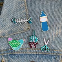 Креативные металлические эмалированные броши в виде ножниц, рыбьей кости, бутылки, жеста петуха, синий Модный значок, заколка для рубашки, к...