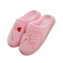 Buy Big Child Cotton Shoes Women Winter Home Heart Slippers Soft Winter Warm Home Slippers for Couples In Love Dropship directly from merchant!