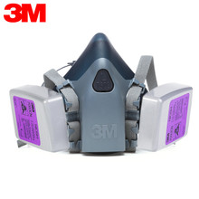 Size Large 3M 7503 With 7093CN Gas Respirator Headset Anti-particulate Filters Anti-Dust Anti-fog And Haze PM2.5 Protective Mask