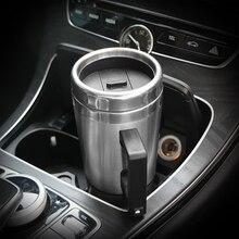 Onever Портативный электрический автомобиль согреться воды 12 в 500 мл Путешествия Кофе Кружка чайник чашки автомобиля шнур питания с кабель прикуривателя