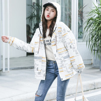 #9137 Spring Thin Casual Loose Hoodies Jackets Coats Women Plus Size Long Sleeve Jacket Ladies Big Pockets Hooded Streetwear