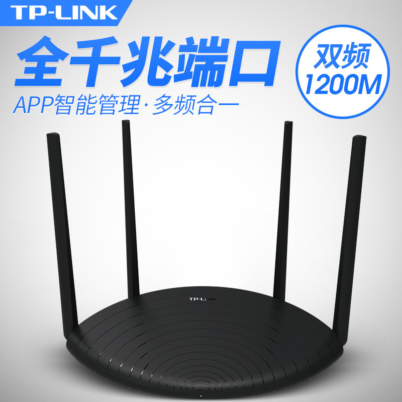 TP-Link Gigabit Router Tl-wdr5660 High-Speed Gigabit Port Version 1200m Dual-Band WiFi Wall 5G