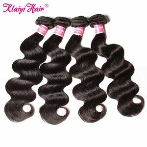 Перуанские волосы, волнистые волосы для наращивания, 100% человеческие волосы Remy, плетение, 4 пряди, парик, натуральный цвет, Klaiyi, Продукты для ...