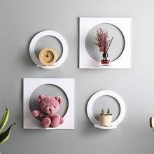 4pcs Round Love Shelves Wall Shelf White Pvc Density Display Storage Rack Room Organizer Ornament Holder Home Decoration Nice
