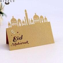20 pçs eid mubarak corte a laser cartão de papel ramadan decoração festa muçulmana islam presentes eid al adha ramadan kareem