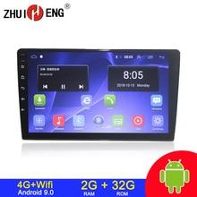 Android 9.1 4G İnternet wifi için 2 din araba radyo evrensel araç dvd oynatıcısı autoradio araba ses araba stereo otomobil radyosu 2G 32G
