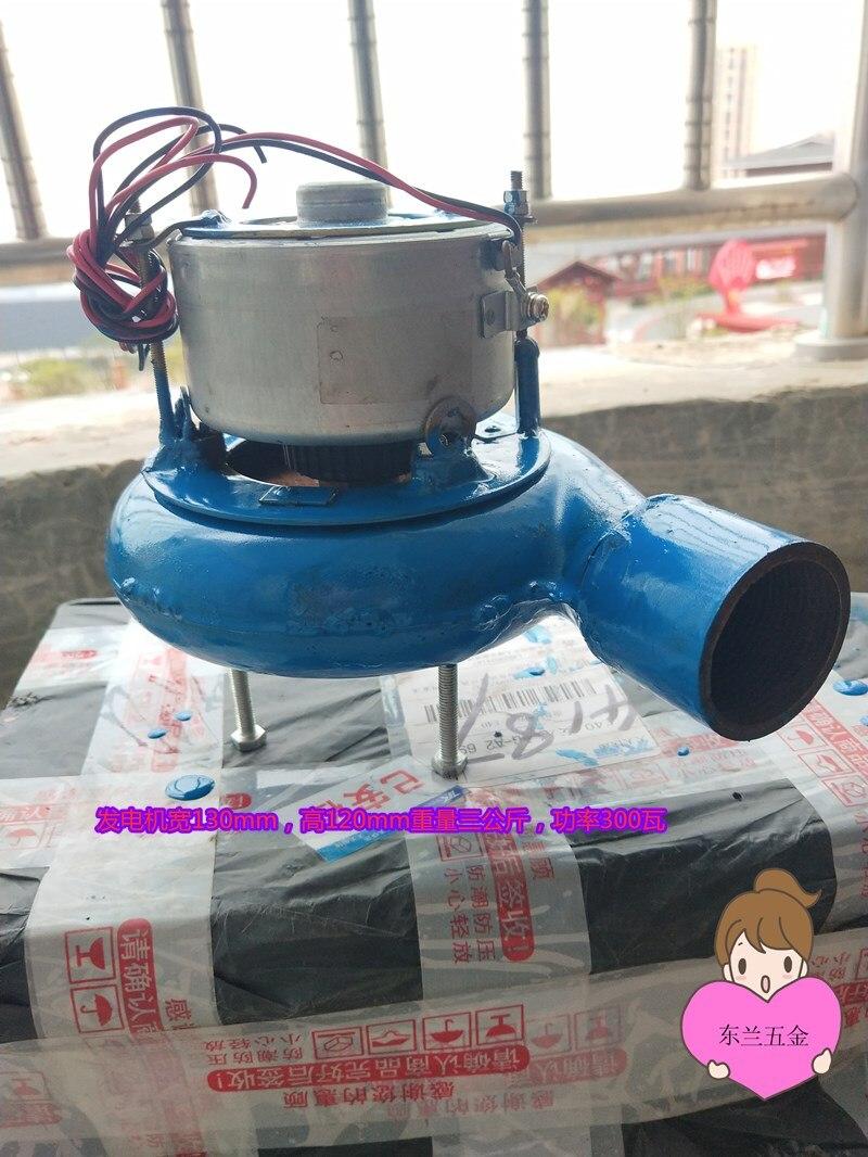 pequena ac 220 volts dc 300 watt hydro carregamento garrafa lcd iluminacao