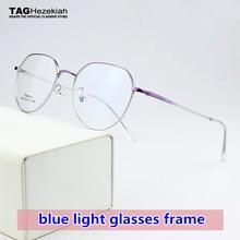 2020 blue light glasses women computer blue light blocking glasses Men Play Phone/Computer/Games anti blue light glasses frame