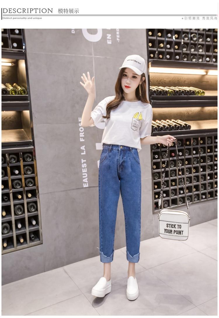 Jeans Pants Plus-Size Woman Ladies Wide Boyfriends Loose Vintage High-Waist Casual Denim