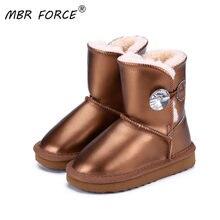 Новинка 2020 Высококачественная обувь mbr force детская модная