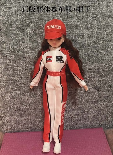 1/6 clothes For Dolls For Licca doll Momoko Doll Blyth doll clothes Jumpsuit dress suit For Girls Dolls 4