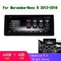10 25 дюймов Android 9 0 Автомобильный GPS Радио Навигация мультимедийный плеер для Mercedes Benz B-Class 2012-2018 wifi bluetooth 4 + 64G
