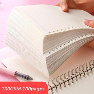 A5 20 Holes B5 26 Holes Notebook Filler Paper Spiral Journal Planner Inner Pages Dotted Grid Blank Cornell Notebook Paper C15 D5(China)