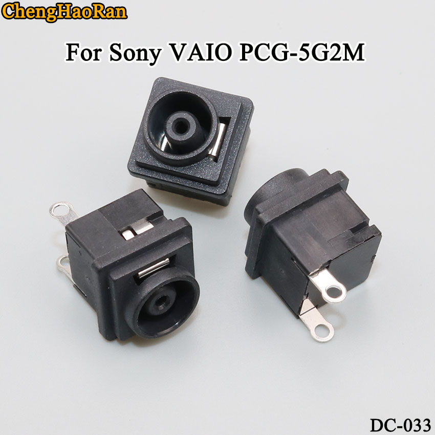ChengHaoRan 2pcs/lot For Sony VAIO PCG-5G2M Black DC Socket Power Connector Vertical In-line Female