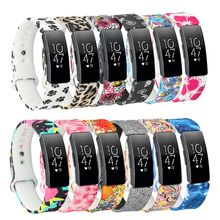 Vintage Floral Flower Watchband Silicone Wrist Strap Bracelet Replacement for Fitbit Inspire Smart Watch Accessories