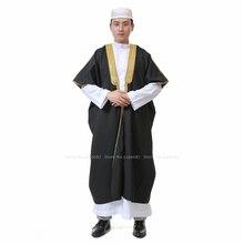 Muslim Dress Men Abaya Jubba Thobe Traditional Prayer Robe Islamic Clothing Set Dubai Arabic Pakistan Kaftan Blouse T-shirt Coat