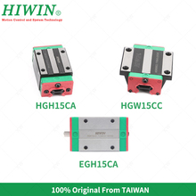 цена на Free Shipping HIWIN HGH15CA  HGW15CC EGH15CA  linear guide blocks carriages for HGR15 linear Rail for CNC parts