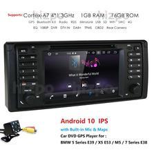 안 드 로이드 10.0 4G 64G 1 DIN GPS 플레이어 DVD Navi BMW 시리즈 5 E39 BMW X5 E53 M5 E38 지원 블루투스 음악 라디오 wifi rds obd