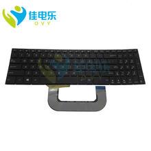 Новая сменная клавиатура ovy в США для asus vivobook n705u n705ud