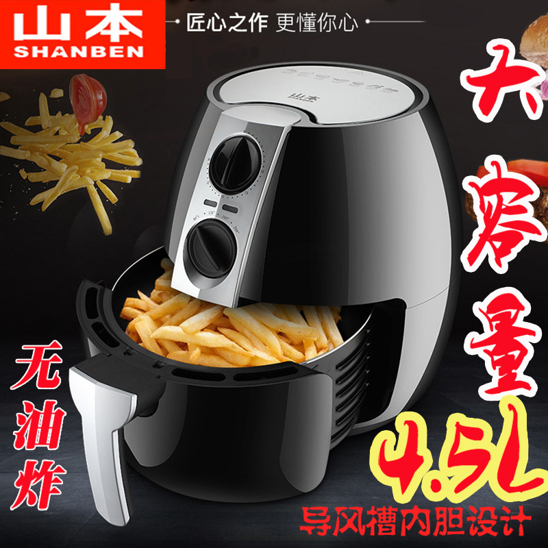 Yamamoto Sb-d18 Household Five Dynasties Air Fryer Large-Capacity Intelligent Sootless French Fries Machine Deep Frying Pan Fren