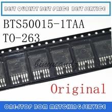 5PCS~20PCS BTS50015 BTS50015 1TAA  TO263 7 Power management