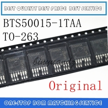 5PCS ~ 20PCS BTS50015 BTS50015 1TAA TO263 7 כוח ניהול