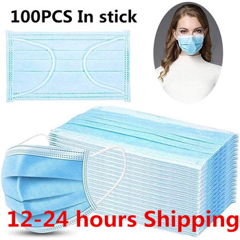 12-24h Fast Shipping Disposable Protective Anti Flu Dust Pollution Mask Face Allergy Particulate Face Filter Air Purification
