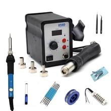 858D Hot Air Soldering Station 220V LED Digital Solder Heat Gun Rework Station ESD SMD Blower Hair Dryer Hairdryer Soldering