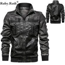 Мужская куртка из искусственной кожи для фитнеса, кожаные куртки европейского размера, Прямая поставка
