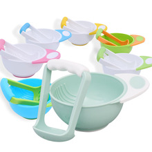 Tableware Dishes Food-Mills-Bowls Food-Grinder Infant Baby Fruit-Cutter Auxiliary Manual