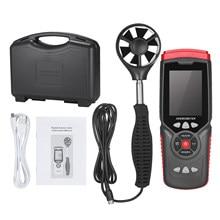 Anemómetro Digital profesional de mano, anemómetro multifunción, Sensor Anemómetro con ventilador auxiliar desmontable
