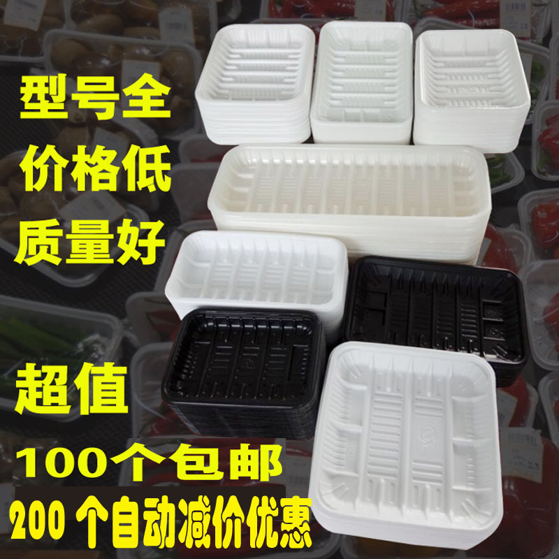 Supermarket Disposable Tray Plastic Food Box 2013 White Fruit Fresh Food Tray Gift Box