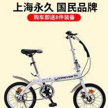 20-дюймовый детский горный велосипед внедорожные мужской женский колеса складной велосипед дисковые тормоза с переменной скоростью горный велосипед и шоссейный велосипед