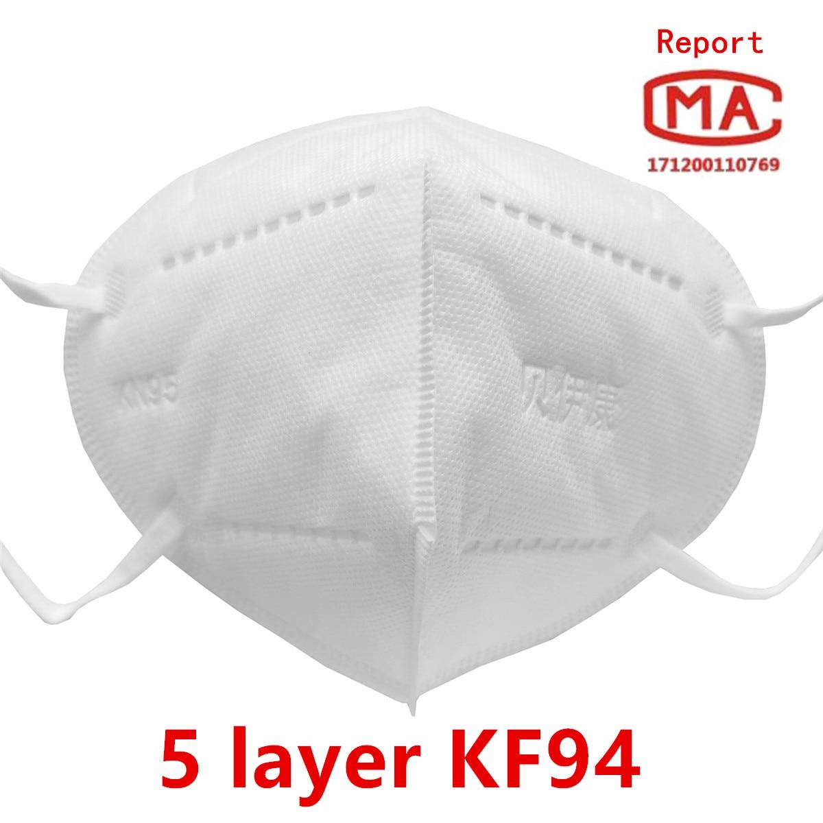 200pcs anti dust mask KN95 N95 KF94 5layer protective mask disposable masks air filter masks antivirus masks PM2.5 n95 mask