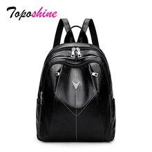 Toposhine Black Backpack Women PU Leather Female Backpacks Teenager School Bags Mochila Feminina Mochilas Mujer
